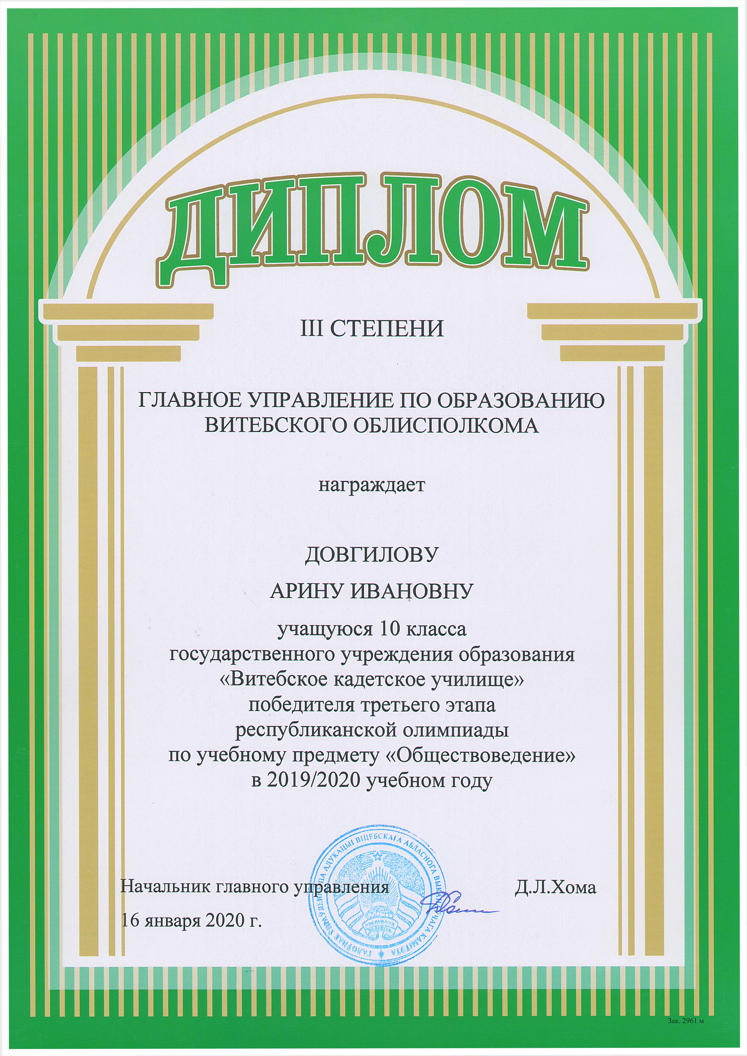 1 - 0002